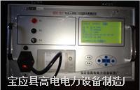 电流互感器二次回路负载测试仪 GDEHL-20V/5A