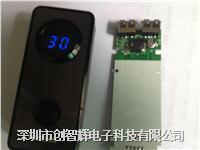 2A双USB输出IPAD平板电脑专用数码管显示电量移动电源方案PCBA板CZH50R