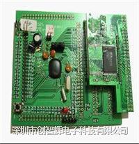 高性价比语音芯片SNL759 SNL759