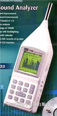 噪音计声级计|即时音频分析仪|TES1358(RS232)|台湾泰仕