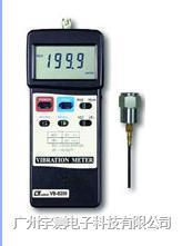 振动表 VB8200台湾路昌振动仪 VB-8200