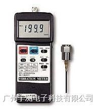 台湾路昌VB8210数字振动计 数字式测振仪 VB-8210