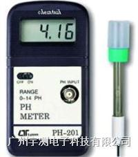台湾路昌LUTRON PH-201酸碱度计 PH201