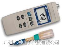 台湾路昌PH-208 酸碱度计 PH208