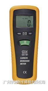 一氧化碳检测仪CO-181香港CEM CO181
