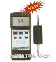 振动测试仪 TN-2822 台湾泰纳 TN2822