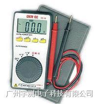 台湾得益 DE-10袋装数字式万用表 DE10