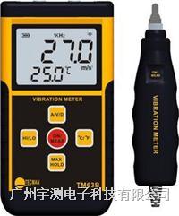 香港泰克曼数字测振仪TM63B/分体式测振仪 TM63B
