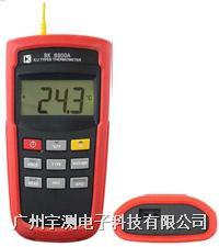 台湾贝克莱斯 温度表BK8800A(K/单通)读值保留功能 BK8800A
