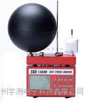 台湾泰仕TES-1369B 高温环境热压力监视记录器 WBGT热指数测试