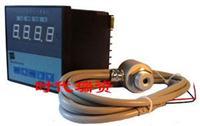红外测温仪HE-155 HE-155