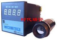 红外测温仪 HE-75