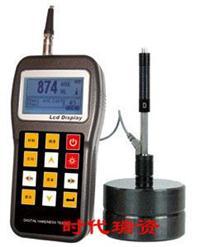 里氏硬度计 HF530
