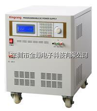 大功率可编程直流电源KR-10010 KR-10010 100V/10A