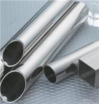 西安201不锈钢装饰管(现货)
