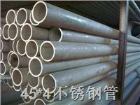 西安304不锈钢管现货资源