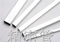 西安不锈钢精密管