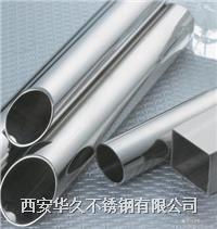 316L不锈钢管的应用