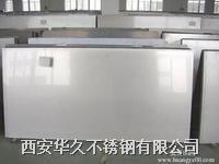 316L不锈钢板现货规格
