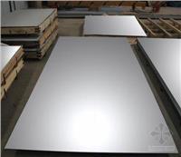 陕西/西安不锈钢中厚板规格表 西安不锈钢板,陕西不锈钢板,西安304不锈钢板,陕西304不锈钢板,陕西304不锈钢中厚板