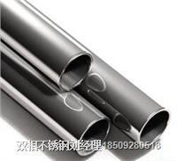 西安双相不锈钢管 双相不锈钢管