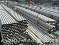 不锈钢管蕞新规格表以及执行标准 不锈钢管规格表