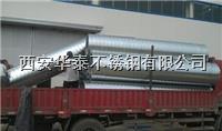 不锈钢风管简介?不锈钢螺旋风管简介? 不锈钢风管