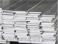不锈钢扁钢/规格尺寸/理论重量/生产标准/材质 不锈钢扁钢规格型号