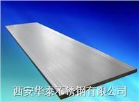 不锈钢管和不锈钢板规格和理论重量  不锈钢管和不锈钢板规格和理论重量