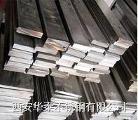 西安不锈钢扁钢规格以及用途 西安不锈钢扁钢规格以及用途