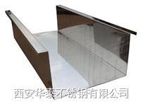 不锈钢天沟厚度0.3mm-3.0mm可以任意加工 不锈钢天沟厚度