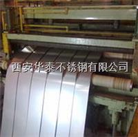 不锈钢扁钢/西安不锈钢扁钢 不锈钢扁钢/西安不锈钢扁钢