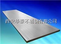 316不锈钢中厚板 316不锈钢中厚板