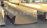 不锈钢天沟价格规格安装费用 不锈钢天沟价格规格安装费用