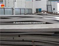 西安316L不锈钢中厚板零切割加工厂