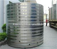 SUS304不锈钢板/不锈钢水箱 SUS304不锈钢板/不锈钢水箱