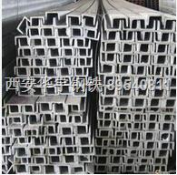 西安不锈钢槽钢12号/18号 304不锈钢槽钢