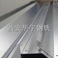 西安不锈钢中厚板折弯加工