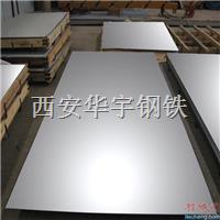 西安不锈钢中厚板用途 1500*6000*厚度