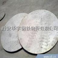 西安哪里可以不锈钢板圈圆加工?
