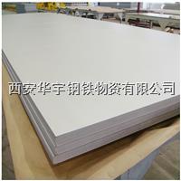 8月份西安不锈钢中厚板现货规格 8月份西安不锈钢中厚板现货规格