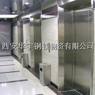 不锈钢电梯板/门套包边加工 不锈钢电梯板/门套包边加工