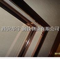 西安不锈钢展示柜/展示柜包边