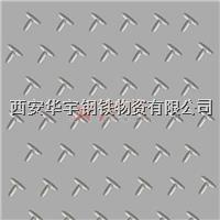 西安2mm不锈钢花纹板 西安2mm不锈钢花纹板