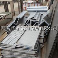 西安不锈钢冷板/热板加工 西安不锈钢冷板/热板加工