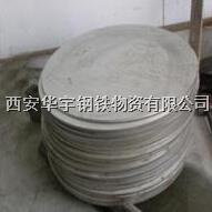 西安不锈钢中厚板下料零割加工