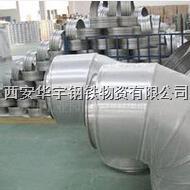 西安市场不锈钢烟囱加工厂 西安市场不锈钢烟囱加工厂