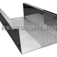 一米不锈钢天沟加工费是多少? 一米不锈钢天沟加工费是多少?