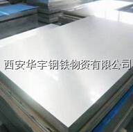 西安304不锈钢冷轧薄板 西安304不锈钢冷轧薄板