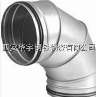 西安矩形/圆形螺旋风管加工 西安矩形/圆形螺旋风管加工
